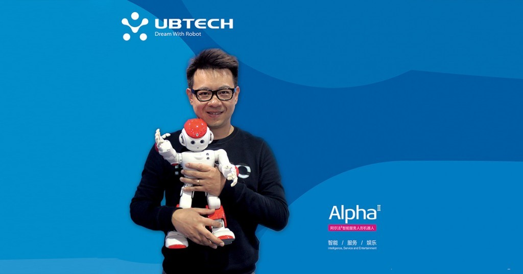 Companía China Ubtech