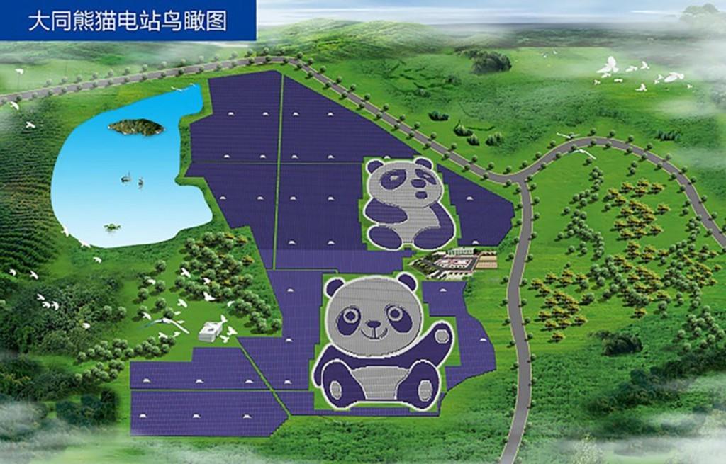 Planta de energía solar oso panda