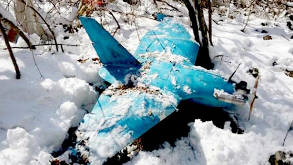 Restos de dron en Corea del Sur